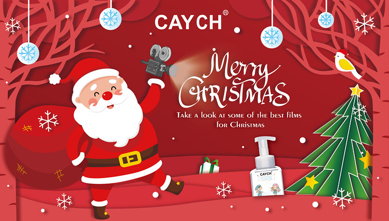 CAYCH-accompanies-you-and-your-family-to-spend-a-warm-Christmas